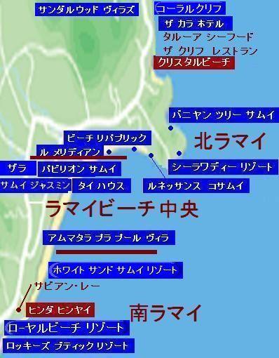 ラマイビーチの地図