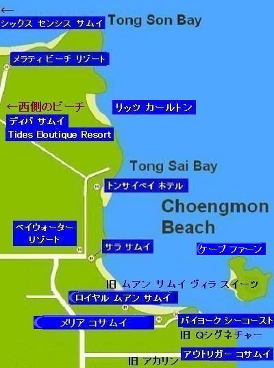 チョンモンビーチ