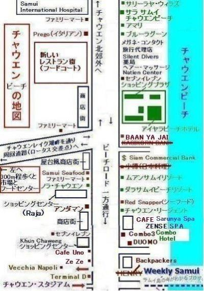 サムイ島の地図・チャウエンビーチ北