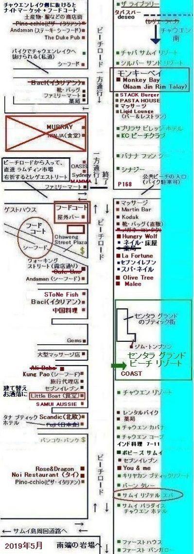 サムイ島の地図・チャウエンビーチ南
