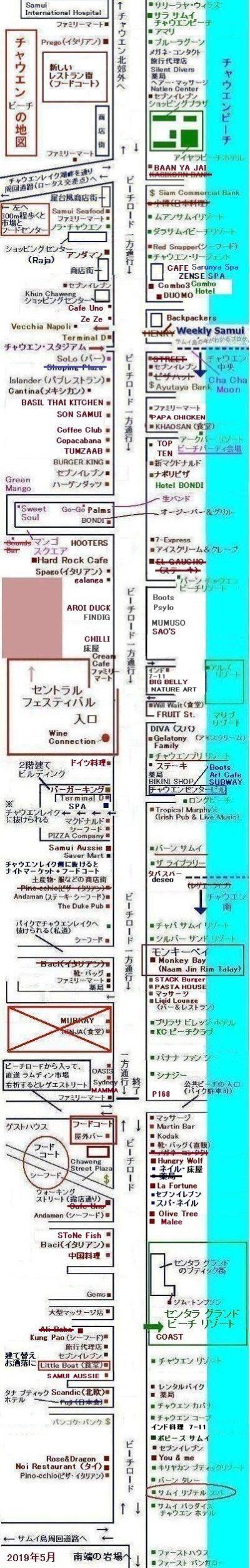 サムイ島の地図・サムイ島チャウエンビーチの地図4