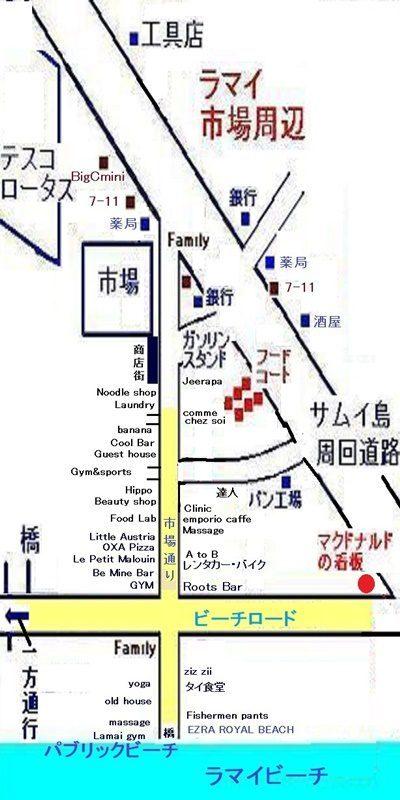 サムイ島の地図・サムイ島ラマイビーチの地図4