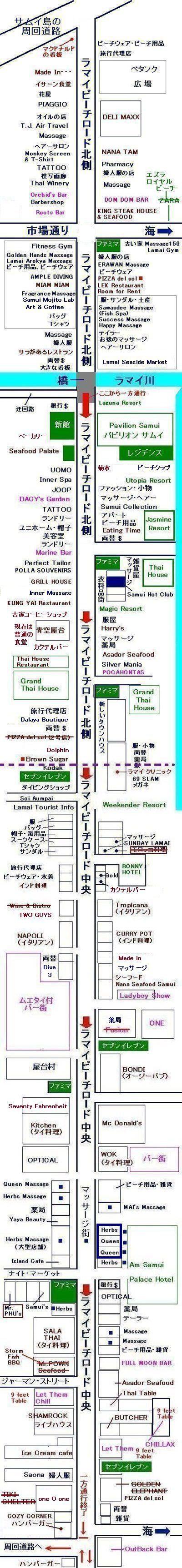 サムイ島の地図・サムイ島ラマイビーチの地図3