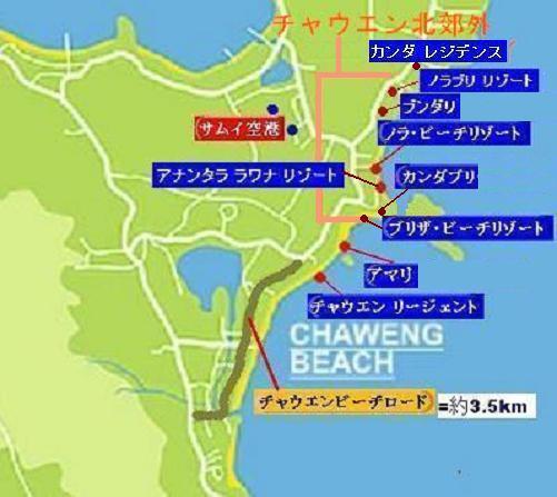 サムイ島の地図・サムイ島チャウエンビーチの地図2