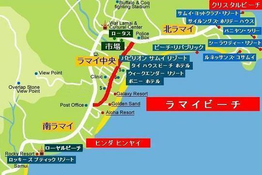 サムイ島の地図・サムイ島ラマイビーチの地図1