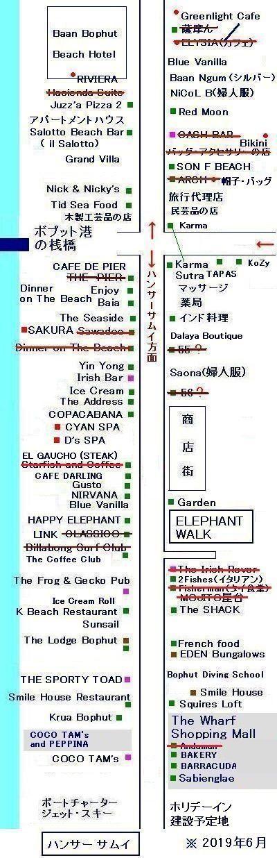サムイ島の地図-サムイ島ボプットビーチの地図3