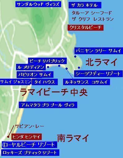 サムイ島の地図15