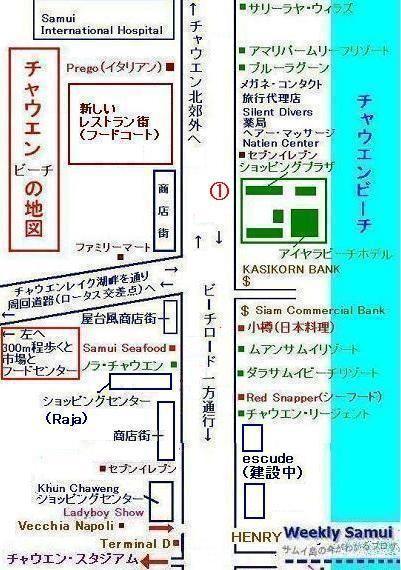 サムイ島チャウエンビーチ地図01