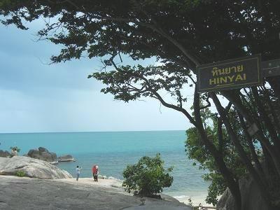 サムイ島の写真008