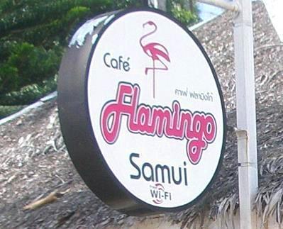サムイ島フワタノンのビーチ7