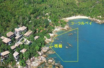 サムイ島のコーラルビーチ22