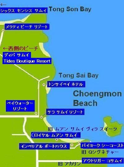 サムイ島の地図000