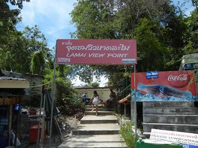 サムイ島の写真001