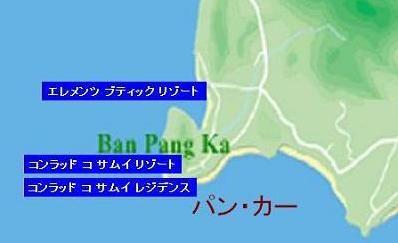 サムイ島の写真000