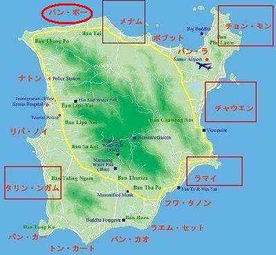 サムイ島008