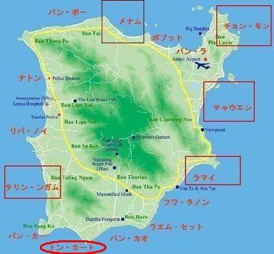 サムイ島・タン島000