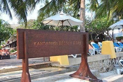 サムイ島のチャウエンビーチ北郊外16