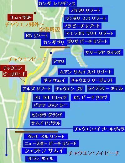 サムイ島チャウエンビーチのホテル地図